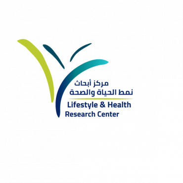 Recommendations for the Promotion of Healthy Lifestyle in the Saudi Society Lifestyle and Health Research Center's Forum
